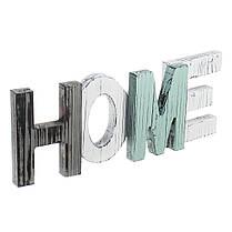 РетроВудЗнакГЛАВНАЯДекоративныйОрнамент Вырез Вуд Слова Домой Многоцветный Украшения - 1TopShop, фото 2