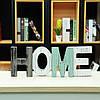 РетроВудЗнакГЛАВНАЯДекоративныйОрнамент Вырез Вуд Слова Домой Многоцветный Украшения - 1TopShop, фото 3