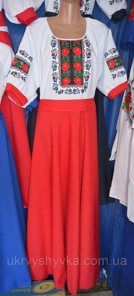"""Червоне плаття """"Стильний борщів"""""""