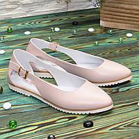 Женские кожаные туфли-балетки с острым носочком. Цвет пудра