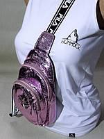 Женская  сумка на плечо Fila  бананка сиреневая