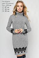 Женское платье с кружевной отделкой Lipar Серое