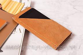 Кожаный Женский кошелек handmade 'Smart' кожа ручная работа, фото 2