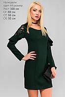Женское приталенное платье Сара Lipar Зелёное