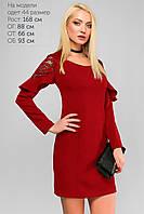 Женское приталенное платье Сара Lipar Красное