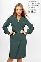 Женское платье-пиджак Lipar Зелёное