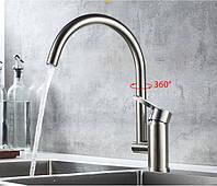 Смеситель для кухни из нержавеющей стали (SUS304) SANTEP 792