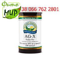 AG-X  (ЭйДжи-Экс) усиливает секрецию пищеварительных ферментов