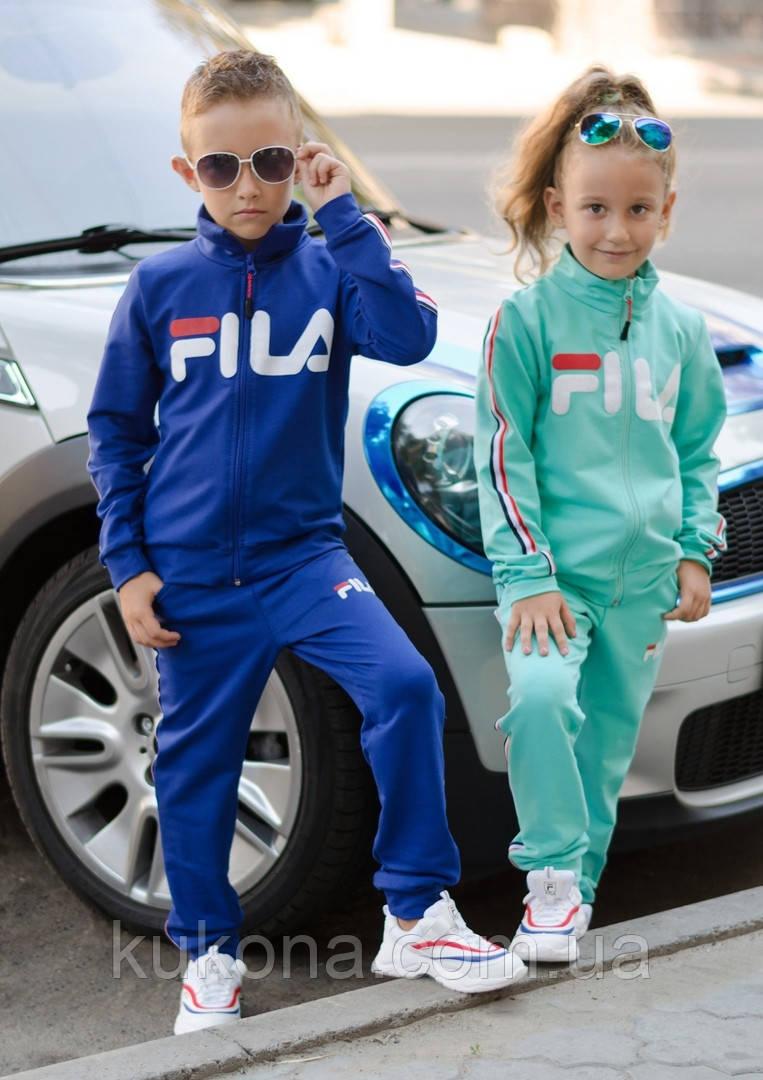 """Детский спортивный костюм """"Fila"""" электрик, синий, ментол"""