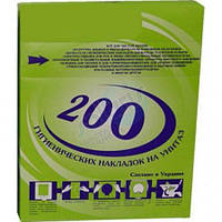 Гигиенические накладки на унитаз 200шт