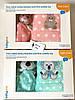 Одеяло-плед двухстороннее Minky Джулия BabyOno + игрушка, фото 4