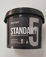 """Краска акриловая KOLORIT STANDART 5 интерьерная база """"А""""-белая 2.7 л"""
