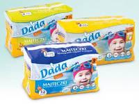 Трусики Dada Premium Pantsy Swimm Mini 2 (4-9 кг) - 13 шт.