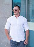 Рубашка мужская  белая   Slim Fit с воротником стойкой., фото 3