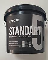 """Краска акриловая KOLORIT STANDART 5 интерьерная база """"А""""-белая 4.5 л"""