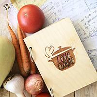"Кулинарная книга. Книга рецептов ""love cooking"""