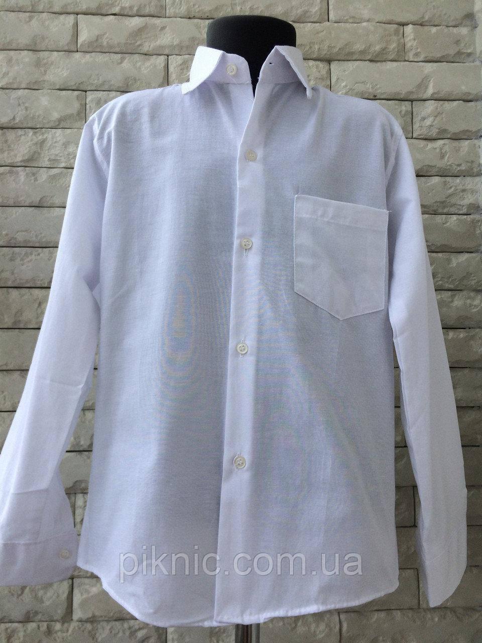 Рубашка школьная для мальчиков 11 лет. Длинный рукав, детская, Турция. Белая