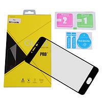 9h закаленного стекла протектор экрана полное покрытие пленка для Meizu M3 Note - 1TopShop