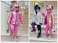 Детская ультра блестящая двухсторонняя куртка девочка+мальчик ! Есть разные цвета, фото 1