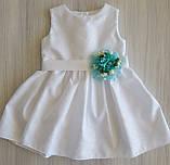 Платье ТМ  Happy ToT, фото 4