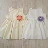 Платье ТМ  Happy ToT, фото 3