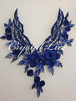 Воротник декоративный 3D, 32*32см Royal blue 1шт