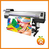 Печать на самоклеющеся пленке, баннере, сетке, бумаге