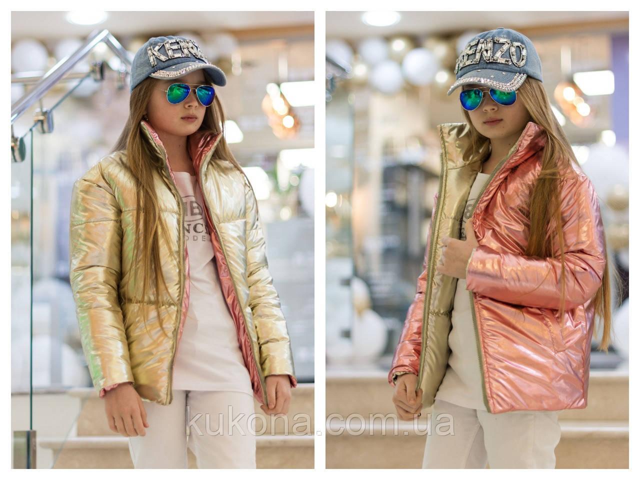 Детская стильная двухсторонняя куртка подросток ! Есть разные цвета