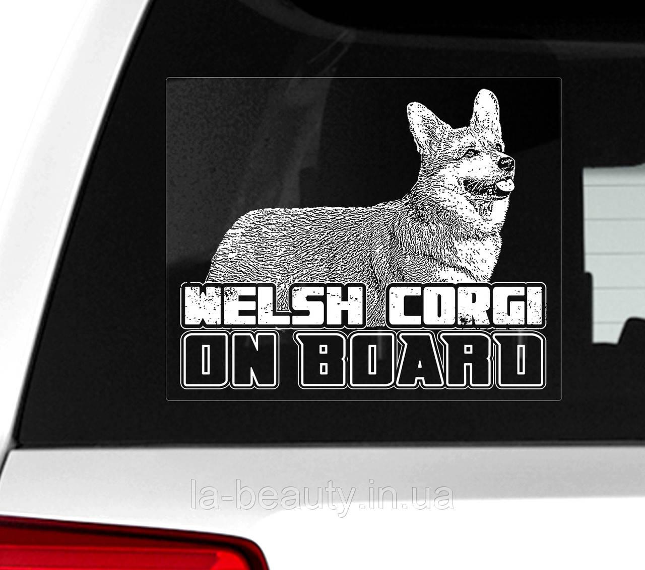 Автомобильная наклейка на стекло Вельш-корги на борту