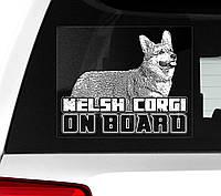 Автомобильная наклейка на стекло Вельш-корги на борту, фото 1