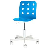 Дитячий стілець JULES ІКЕА, комп'ютерний стілець, детский стул