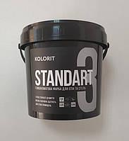 """Краска акриловая KOLORIT STANDART 3 интерьерная база """"A""""-белая 0.9 л"""