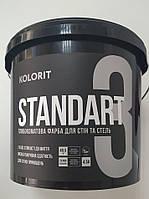 """Краска акриловая KOLORIT STANDART 3 интерьерная база """"A""""-белая 4.5 л"""
