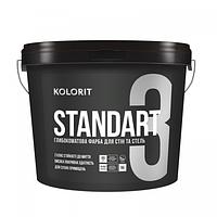 """Краска акриловая KOLORIT STANDART 3 интерьерная база """"A""""-белая 9 л"""