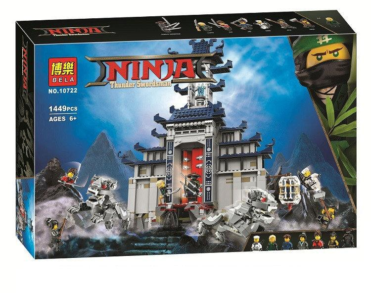 Конструктор Ninjago Movie Bela 10722 Храм Последнего великого оружия 1449 деталей (10722)
