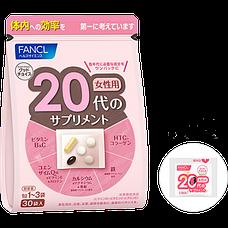 Витамины для женщин. Япония