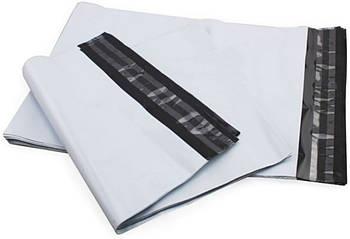 Пакет кур'єрський пакувальний поліетиленовий поштовий А3+ ( 380*400*40 мм)