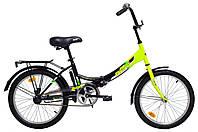 Велосипед Aist Smart 20 1.0 Складной
