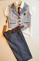 Детский костюм для мальчиков классика тройка (рубашка и ремень в комплекте) розовый , серый, голубой