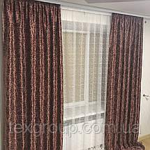 Готовые шторы Вихорь №210, фото 2