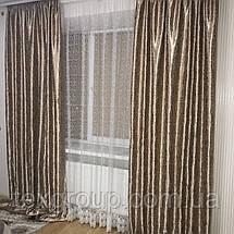Готовые шторы Вихорь №210, фото 3