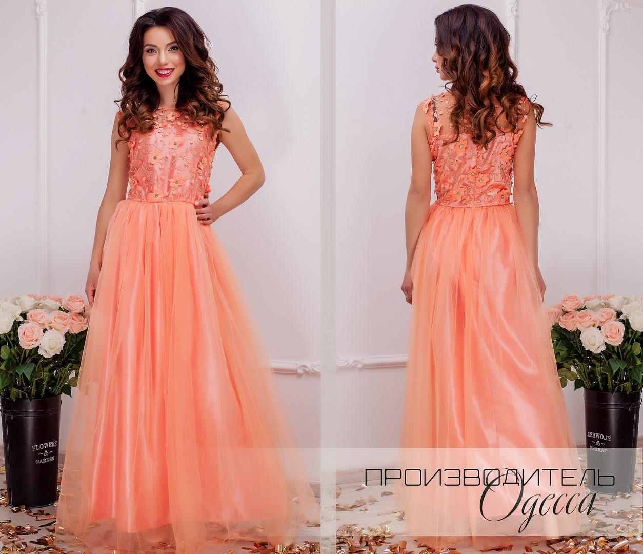 Вечернее платье Яркость