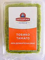 """Икра летучей рыбы """"Тобико Тамаго"""" зеленая 0.5 кг"""