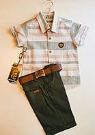 Детский костюм для мальчиков шорты с рубашкой (ремень в комплекте)