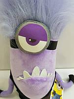 Мягкая игрушка Злой фиолетовый миньон с одним глазом из Гадкий Я 2 (Evil Minion), 30 см