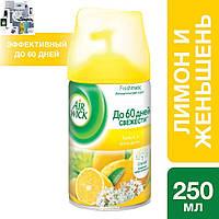 Сменный балончик для AIR WICK лимон и женьшень 250 мл