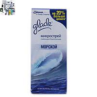 Сменный балончик для Glade морской для ванн 10 мл