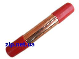 Фильтр-осушитель 15 грамм. 6.2 мм. * 2.2 мм. Китай