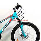 Горный велосипед Azimut Forest 26 GD бирюзовый, фото 2