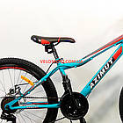 Горный велосипед Azimut Forest 26 GD бирюзовый, фото 4